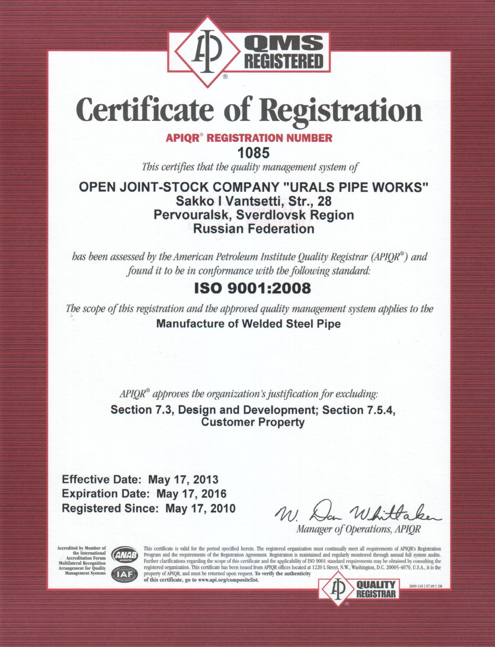 iso 9001 version 2008 standard doc